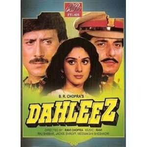 Dahleez (1986) (Hindi Film / Bollywood Movie / Indian