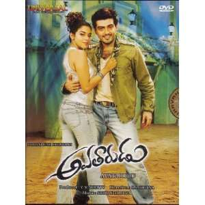 Avatarudu Telugu Movie: Ajith, Aasin, S S Selva: Movies & TV