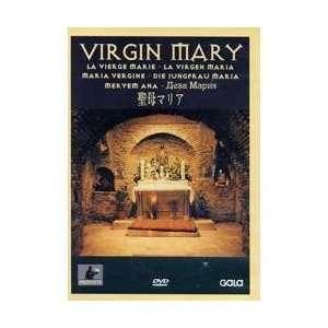 Virgin Mary / Meryem Ana Cennetin Kraliçesi Kutsal Emanet