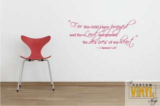 1st Samuel 127 Bible Quote Vinyl Wall Decal measuring roughly 10 x