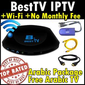 BestTV Arabic Channels IPTV Mediabox Best TV + Wi Fi Adapter (No