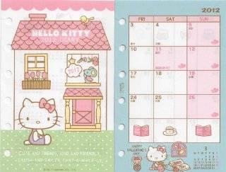 2012 Hello Kitty schedule Book Planner Organizer Refills