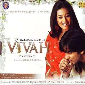 Vivah rajshree: Various artist: Music
