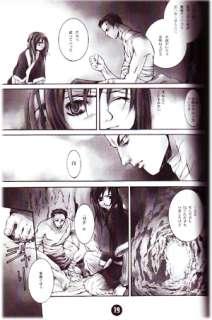 Naruto doujinshi Zabuza + x Haku Harumaki 3 (Sown in Spring 3) machi