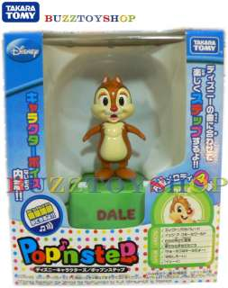Little Taps Pop n Step Disney Dale Music Figures Takara tomy Dancing