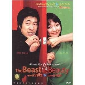 : Min a Shin, Kang woo Kim, Sang tae Ahn Seung beom Ryu: Movies & TV