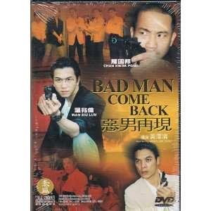 Pong,Lin Xiang Bao,Tso Cha Li Wan Siu Lun, Wong Zak Ching Movies & TV