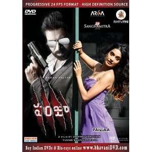 Sesh Adivi, Jackie Shroff, Atul Kulkarni, Vishnu Vardhan: Movies & TV