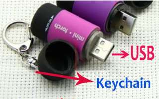 Rechargeable USB Mini LED Torch 0.5W 25lumens Protable Keychain Light