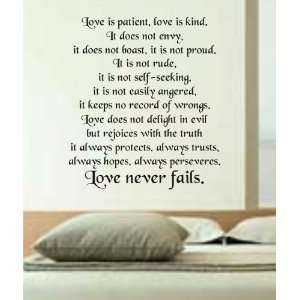 Is Patient Love Is Kind Wall Decal Sticker Vinyl Beautiful Quote Words