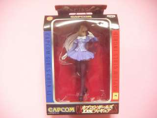 CAPCOM Girls Ingrid DX Figure / Japan BANPRESTO Amusement Game Toy