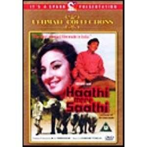 Haathi Mere Saathi Rajesh Khanna Movies & TV