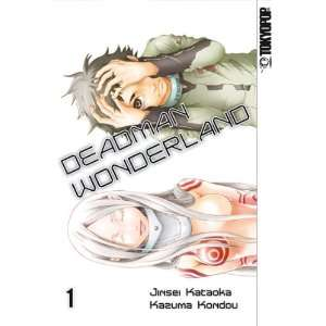 Wonderland 01 (9783842001473) Kazuma Kondou Jinsei Kataoka Books