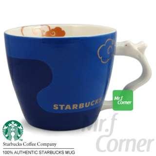 starbucks Chinese New Year CNY Dragon travel blue cup mug NEW 2012