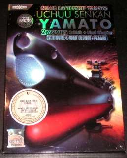 DVD Space Battleship Yamato 2 Movies  Rebirth + Final