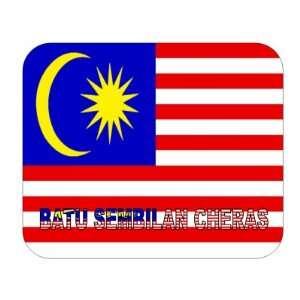 Malaysia, Batu Sembilan Cheras Mouse Pad: Everything Else
