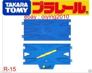TOMY PLARAIL THOMAS R 15 DOUBLE POINT RAIL