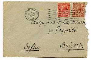 ANTIQUE KINGDOM ENGLAND STAMP POSTAL ENVELOPE 1925