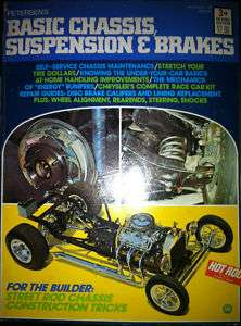 1974 Hot Rod Basic Chassis Suspension Brakes Magazine