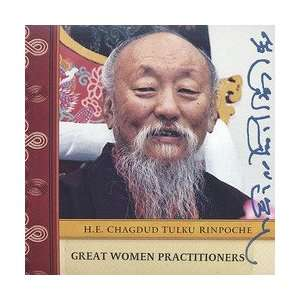Great Women Practitioners CD Set (Dharma Teachings