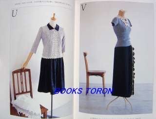 Sweet Style/Japanese Clothes Sewing Pattern Book/185