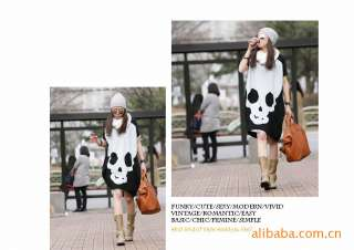 USD N 86 Korean Cartoon Character Skull Printed Short sleeved T shirt