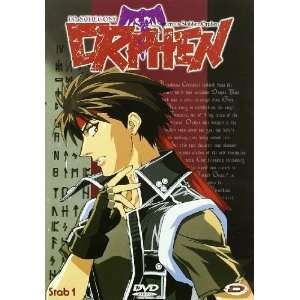 Orphen Lo Stregone   Serie Completa (6 Dvd) Hiroshi