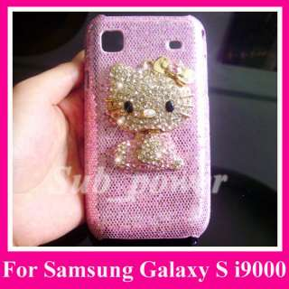 3D Hello Kitty Bling Case for Samsung Galaxy S i9000 B1