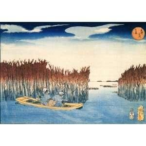 Fridge Magnet Japanese Art Utagawa Kuniyoshi Omori