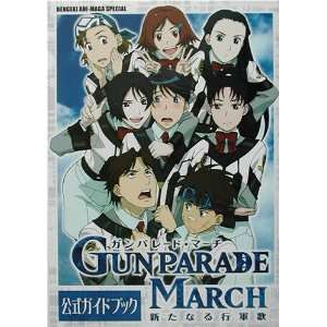 Gun Parade March Official Guide Book (Ganparedo Ma chi