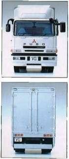 MITSUBISHI FUSO Wing Body Truck 1/43 DIAPET JAPAN DK 5105