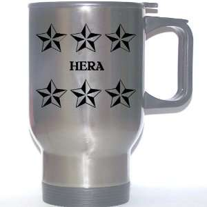 Personal Name Gift   HERA Stainless Steel Mug (black