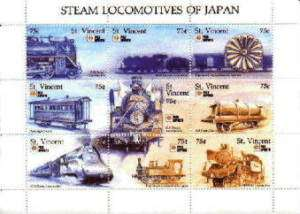 Trains Steam Locomotives of Japan, S/S 9 STVI1495
