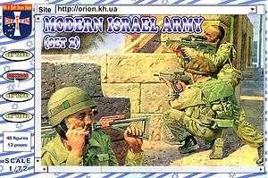 Orion 1/72 72040 Modern Israel Army (Set 2) Infantry