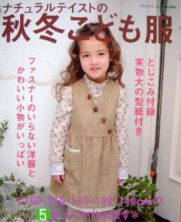 Natural Style Autumn & Winter Childrens Clothes/Japanese Pattern Book
