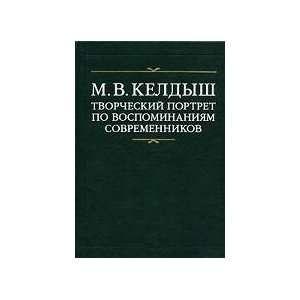 Creative portrait of contemporaries / 2 ed. / Tvorcheskiy