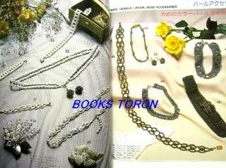 Bead Crafts & Bead Flowers Japanese Beads Book/286