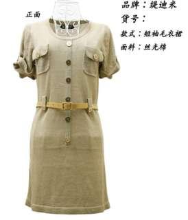 European Women Short Sleeve Knit Mini Dress With Belt 1145