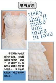 Prom Vintage Elegant Strapless Sequin Ruffles Lace Wedding Dress
