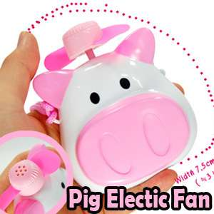 Pig Character Personal Mini Cooling Fan Necklace Aroma