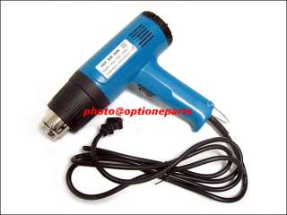 1500W 2 SPEED ELECTRIC HEAT AIR GUN 2 SETTING NEW QUIET