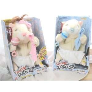 Its a Girl Baby Dancing Hamster Sings My Girl Toys