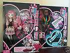 Monster High Sweet 1600 Clawd Wolf & C.A. Cupid Both New In Box