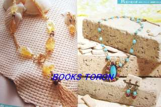 Beads Jewelry Style   Luxury Beads/Japanese Beads Accessories Book/279
