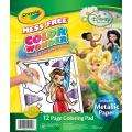 Kids Crafts   Buy Activity Kits, Bead & Jewelry Kits