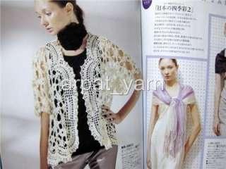 NEW108 Rich More knitting Crochet Pattern Book
