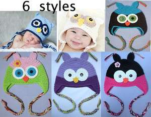 Cute Gorgeous Baby/Toddler/girl Owl Hat/Beanie/ Cap New