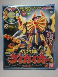 Power Rangers SAMURAI DX CLAW BATTLE MEGAZORD BANDAI daikaioh