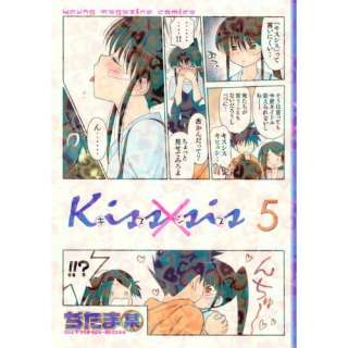 KISS X SIS KISSXSIS MANGA BOOK JAPANESE ANIME SET 1 6