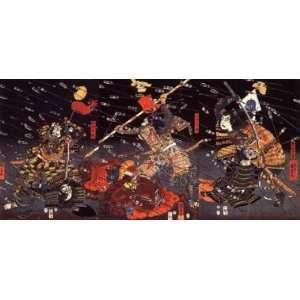 Acrylic Keyring Japanese Art Utagawa Kuniyoshi The last